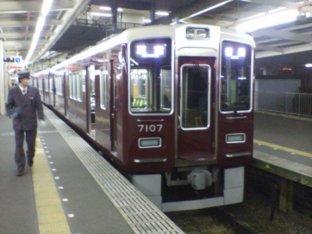 20091228001242