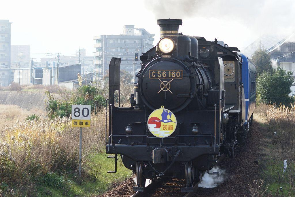 2010-1-2上山口2