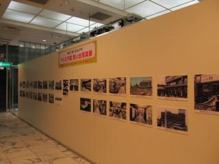 ペリエ1の1階で開催された「ペリエ千葉思い出写真展」。