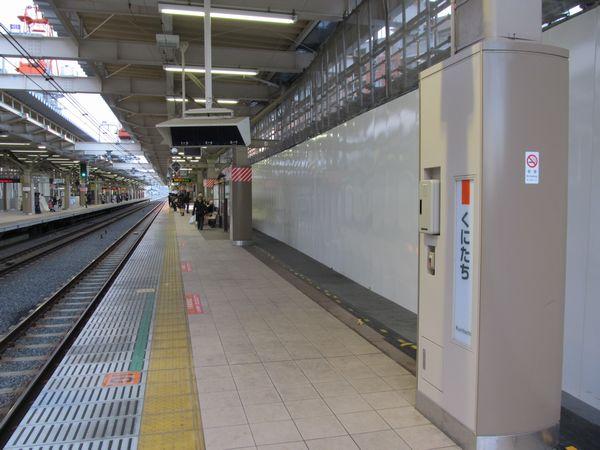 国立駅の上り線ホーム(2番線)。以前と比べ、わずかながら幅が広がっている。
