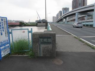 国道357号西行きの有明橋。(東行きは「新都橋」という。)りんかい線のトンネルはこの左を通過している。