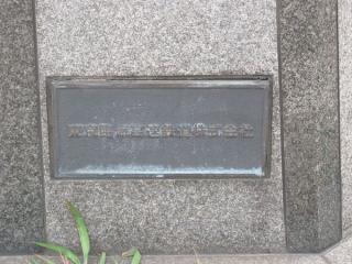 扉の右下には「東京臨海高速鉄道株式会社」の銘板が埋め込まれている。