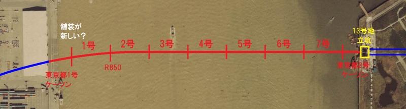 沈埋函の埋設位置(1979年の航空写真に加筆)