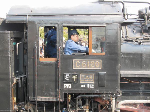 千葉みなと駅停車中に撮影したC61 20の側面
