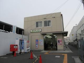 稲城長沼駅の仮駅舎