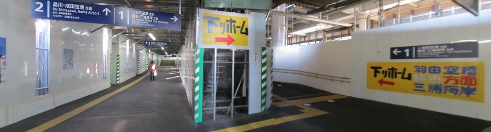 上下線で一体化された大森町駅の改札内コンコース