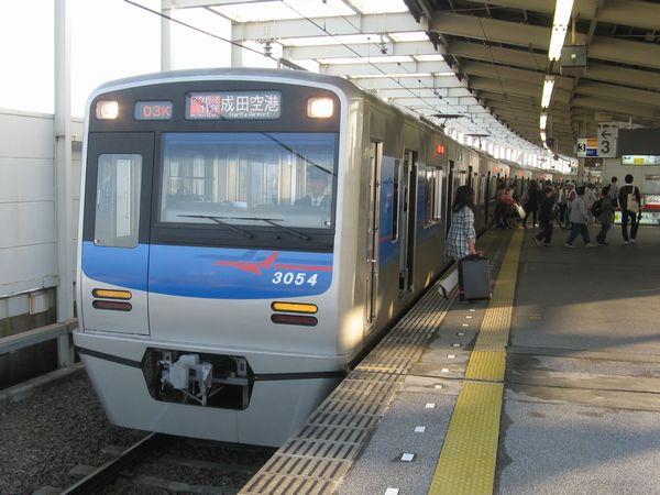 青砥駅に停車中の3050形アクセス特急成田空港行き。2010年10月10日撮影