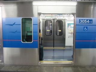 3050形の側面。青のグラデーションの中を航空機が行き交う。