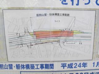 案内板の図をアップ。こちら側はシールドトンネルの到達側になるようだ。