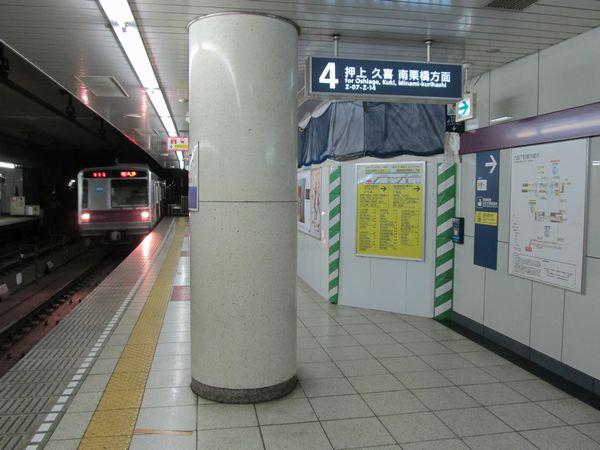 """九段下駅の壁""""崩壊"""""""