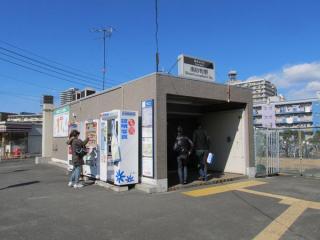 中野寄りの地上にある1番出入口。