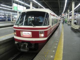 30000系特急「こうや」(難波駅)