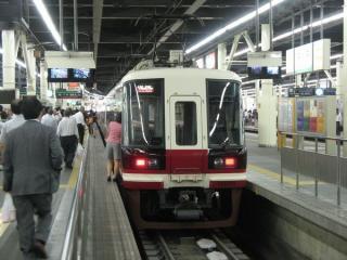 11000系特急「りんかん」(難波駅)