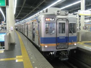 6000系(難波駅)