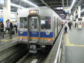 6200系(難波駅)