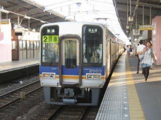2000系(住吉公園駅)