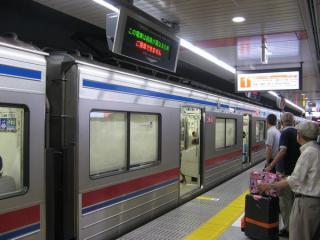 1番線ホームは京成本線の列車が成田スカイアクセス線ホーム側にはみ出して停車する。