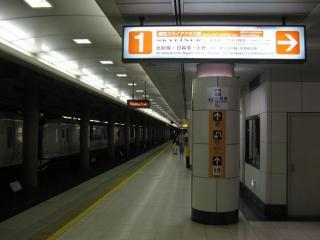 空港第2ビル駅2番線(既設)ホーム