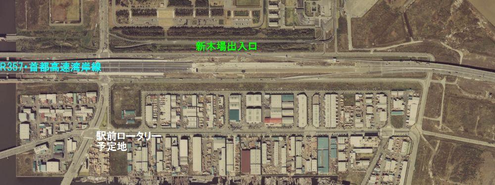 新木場駅、1979(昭和54)年