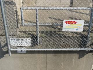 橋脚の表記。進入防止の金網と架線の高圧電気に関する注意書きが追加されている。