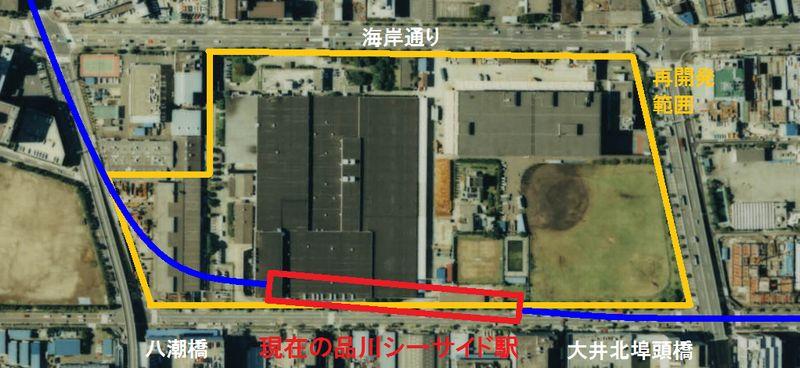 再開発開始前のJT品川工場