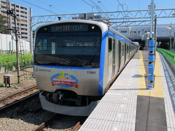 相鉄11000系電車。JR東日本E233系電車をベースにしており、将来のJR線直通を念頭に置いた設計となっているが、実際にこの車両が乗り入れるかどうかは現在のところ未定。