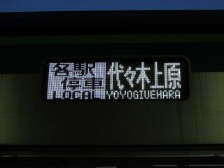 車体側面の行先表示器。
