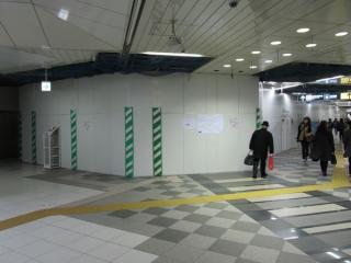 地下鉄押上駅構内で始まった東京スカイツリータウン連絡通路の工事。