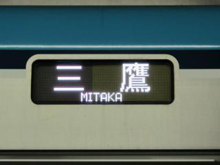 車体側面の行先表示。路線名と行先を交互に表示する。