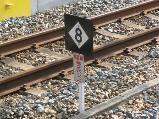 尼崎駅の停止目標に併記されている第2パンタグラフ上昇の指示