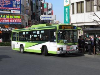 代行輸送に使用された国際興業バス