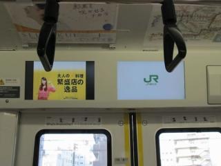 車内の液晶ディスプレイは逆線運転に対応していないため、JRロゴのみを表示。