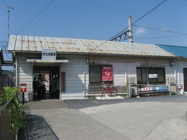 和歌山電鉄株式会社の本社がある伊太祁曽駅。