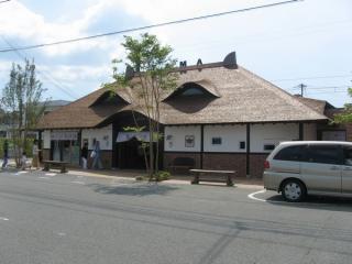 2010年8月に完成した「たまミュージアム貴志駅」