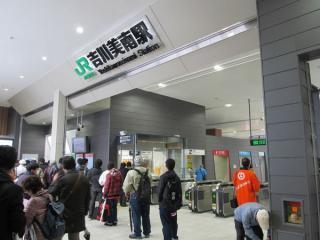 駅舎中央にある改札口