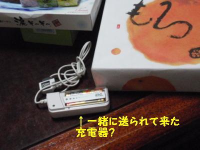 PA080719.jpg