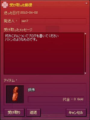100403-03.jpg