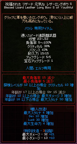 101210-03.jpg
