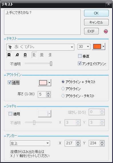 PhotoScape17.jpg