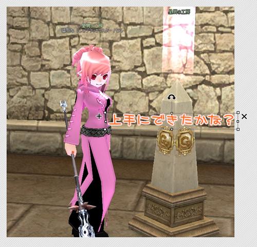 PhotoScape18.jpg