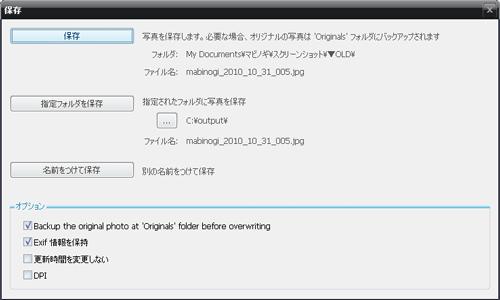 PhotoScape20.jpg