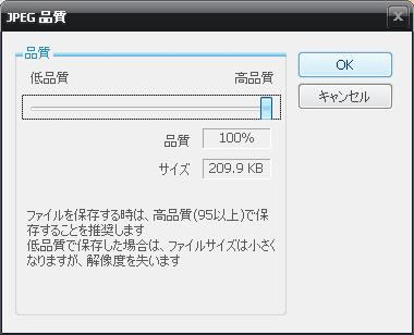 PhotoScape23.jpg