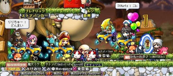 Maple101014_033118.jpg