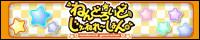 banner_nendoroid_generation.png