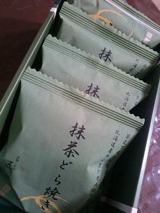 10抹茶とらやき☆