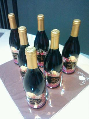 11ワイン