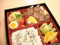 ステーキ弁当 (2)