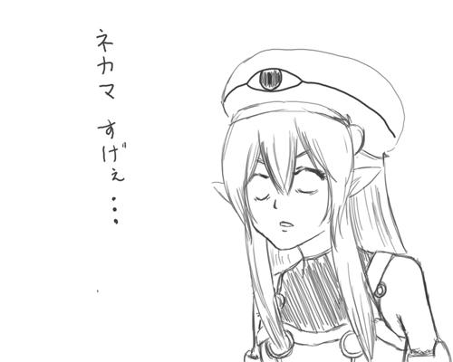 とても残念な絵(´・ω・`)