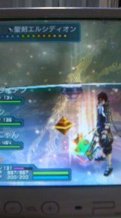 聖剣だ、と…!?(・ω・´;)