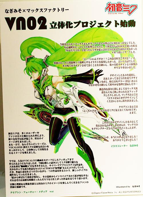 vn_02_edit.jpg